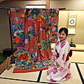 2020.02_北投 日勝生加賀屋國際溫泉飯店-茶道、浴衣體驗
