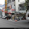 桂田酒店車墅