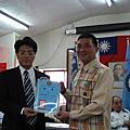 台北市國術會教練委員會