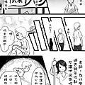 韓門武集Q版漫畫