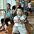 台北兒童醫院公益演出