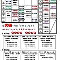 韓門最新課程資訊