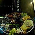 台中美食-【很越南宮廷料理】尊榮的帝王享受