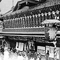 2013京都祗園祭