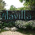 2014.04.20villa villa魔法莊園