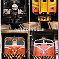 2009-06-09 台灣鐵路122週年