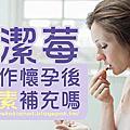 黃體素不足症狀/黃體素不足飲食補充