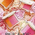 Paul & Joe 2013 三月新品~巴黎訂製修容餅