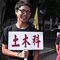 2012/11/08中工運動會