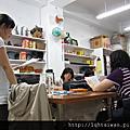 2011.社團法人嘉義扶緣服務協會華語課程