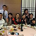 20080119小嬋結婚in竹北