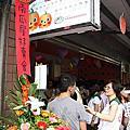 2011.07.02 南瓜屋成立記者茶會暨義賣活動