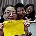 101.04.08台南北區志願服務交流觀摩活動