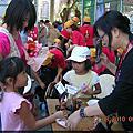 99.08.22支援同濟會公益園遊會