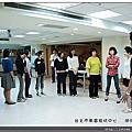 99.03.20 志工招募