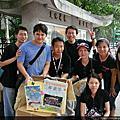 99.06.26 繽紛歡樂 嘉年華--台北市國稅局公益園遊會