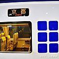 日本大阪-關西國際空港KIX