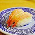 日本京都-無添くら寿司-西陣店