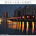 台南市.台南運河