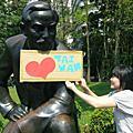 *love Taiwan*