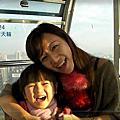 20091224耶誕夜美麗華坐摩天輪