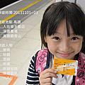 20131101高雄華王三日遊