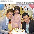 20131124樂樂參加佑威爸比生日會
