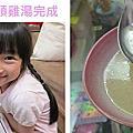 20140414 樂樂的最愛 - 蒜頭雞湯