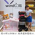 準備可可的房子-風車寵物生活館
