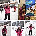 20170120韓國之旅-S.A. Tour 滑雪一日遊 (藍色大海的傳說 滑雪場) 樂樂滑雪初體驗