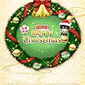 [戰國-蒐集]1216_亂世的Merry Christmas