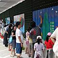 光華商圈台北資訊園區-圍籬彩繪