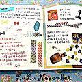 |手帳分享|2013,十一月日記事