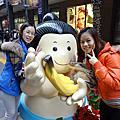 台北走走吃吃20160102