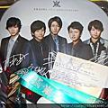 ARASHI LIVE TOUR 2014 THE DIGITALIAN 2014/12/12-12/15