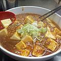日本旅行-好吃拉麵
