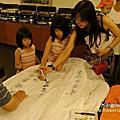 2011 Taiwan