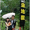 2014-08-28 Day-6 金鱗湖+湯布院+別府地獄溫泉+車禍被撞+小倉西松屋