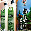 20110607 苗栗神豬養成團
