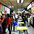 20121122泰山公有市場