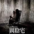 2013電影相關03