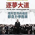2015電影