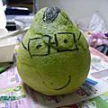 20080912中秋節柚子
