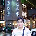 20081108台中三日遊-2