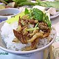 20081129富樂台式涮涮鍋