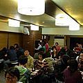 20090422三味食堂