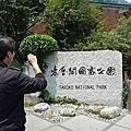 20090530劉先生去騎車,二