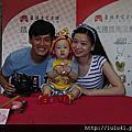 2014.07.19小毛寶農曆生日快樂★蘆洲李宅抓周趣
