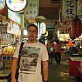 湯姆遊台灣