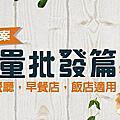 素材(banner)